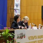 Национална среща на общинските експерти по образование - 2017
